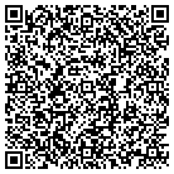 QR-код с контактной информацией организации ООО «АРЛЕН»