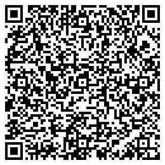 QR-код с контактной информацией организации АЛГОРИТМ