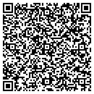 QR-код с контактной информацией организации ОФИС-КЛУБ, ООО