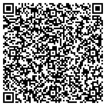 QR-код с контактной информацией организации ВЛАДАГРОКОМПЛЕКС, ООО