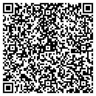 QR-код с контактной информацией организации КРОТ, ООО
