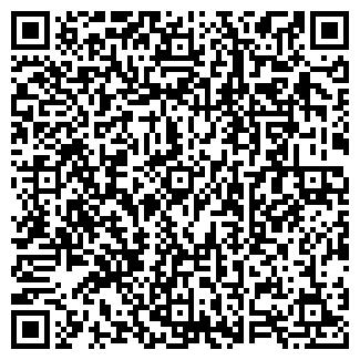 QR-код с контактной информацией организации ДОБРЯК