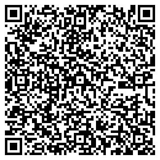 QR-код с контактной информацией организации СУПЕРСТОР