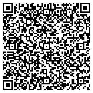 QR-код с контактной информацией организации ВСПОЛЬЕ, ТОО