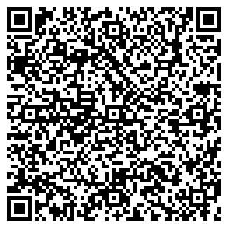 QR-код с контактной информацией организации ДИАДНА, ООО