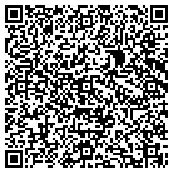 QR-код с контактной информацией организации ДОБРОСЕЛЬСКИЙ