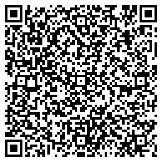 QR-код с контактной информацией организации КОМСЕРВ