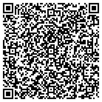 QR-код с контактной информацией организации МАГИСТРАЛЬНЫЙ, ООО