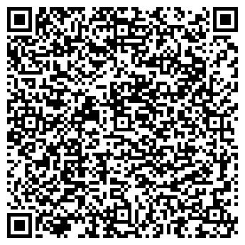 QR-код с контактной информацией организации МАЛАФЕЕВ, ЧП