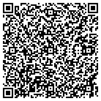 QR-код с контактной информацией организации ПРОДУКТЫ-24 ЧАСА