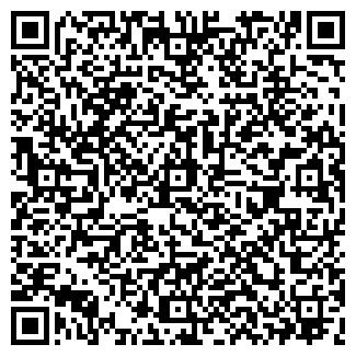 QR-код с контактной информацией организации ПЯТАК, ООО