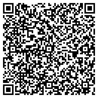 QR-код с контактной информацией организации САНТА, ЗАО