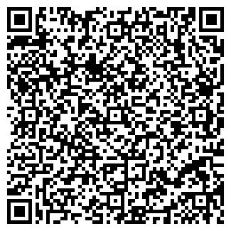 QR-код с контактной информацией организации САТУРН, ТОО