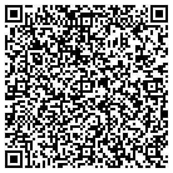 QR-код с контактной информацией организации ЭЛИТ МАРКЕТ, ООО