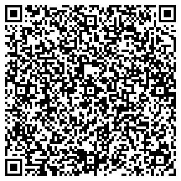QR-код с контактной информацией организации АДМИНИСТРАЦИЯ ЛЕНИНСКОГО РАЙОНА БОБРУЙСКА