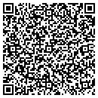 QR-код с контактной информацией организации ЮРЬЕВЕЦ, ТОО
