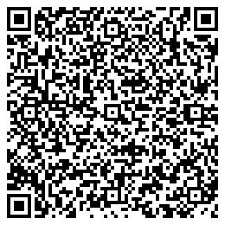 QR-код с контактной информацией организации МАГАЗИН № 8