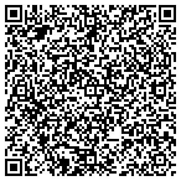 QR-код с контактной информацией организации АДМИНИСТРАЦИЯ ПЕРВОМАЙСКОГО РАЙОНА БОБРУЙСКА