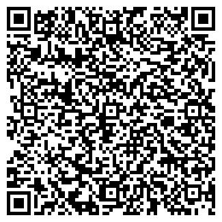 QR-код с контактной информацией организации ОВОЩИ