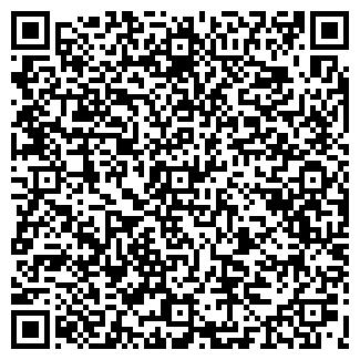 QR-код с контактной информацией организации АЛКО-1