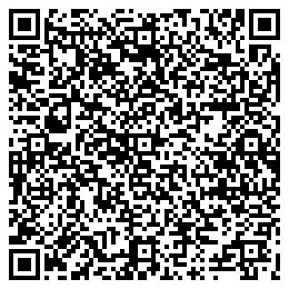 QR-код с контактной информацией организации АЛКО-2