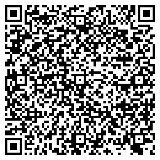 QR-код с контактной информацией организации У ИЛЬИЧА