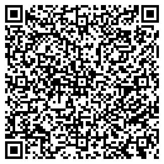 QR-код с контактной информацией организации У ФАКЕЛА