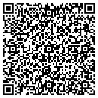 QR-код с контактной информацией организации ВАЛЕНТИНА ЦУМ