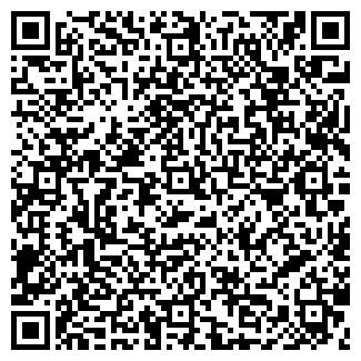 QR-код с контактной информацией организации АЛМАЗ ООО