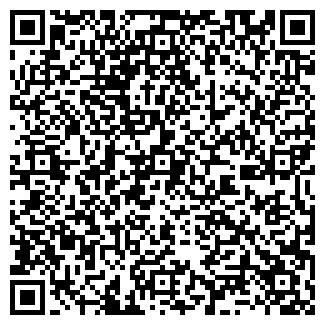 QR-код с контактной информацией организации КОРУНД ТЦ
