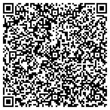 """QR-код с контактной информацией организации ЗАО Холдинговая компания """"ОПОЛЬЕ"""""""