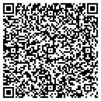 QR-код с контактной информацией организации АЛЬКАСАР ОДО