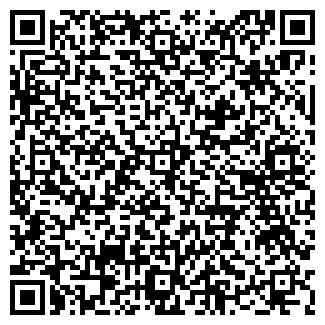QR-код с контактной информацией организации ТД, ЗАО
