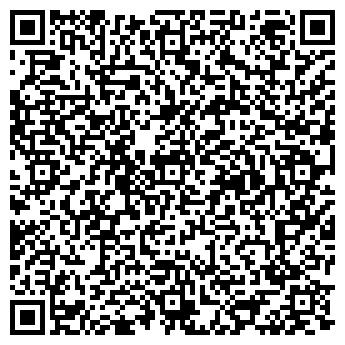 QR-код с контактной информацией организации ТОРГОВЫЙ ЦЕНТР, ТОО