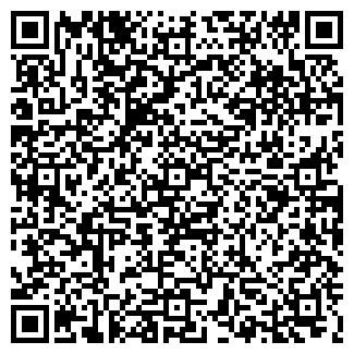 QR-код с контактной информацией организации ТАЛА