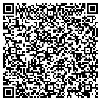 QR-код с контактной информацией организации ЭКОНОМЫЧ