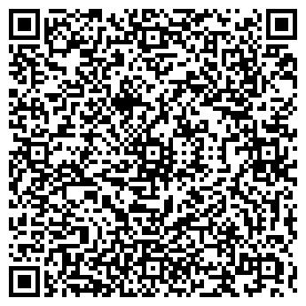 QR-код с контактной информацией организации АЛЬФАМЕГАС ЧПТУП