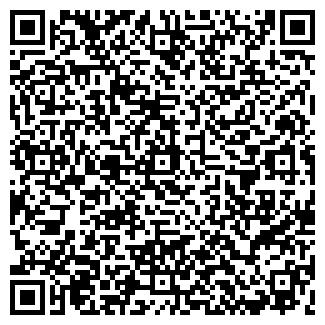 QR-код с контактной информацией организации КОНАН, ООО