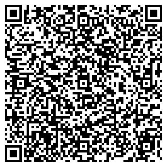 QR-код с контактной информацией организации № 2/30 ДЕТСКИЙ САД