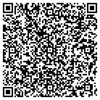 QR-код с контактной информацией организации № 76 ДЕТСКИЙ САД
