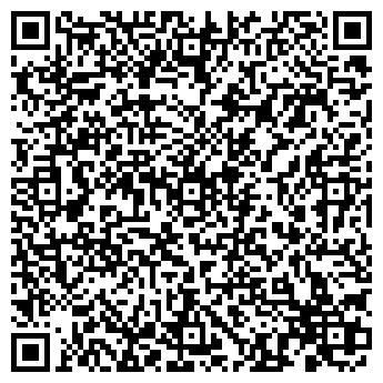 QR-код с контактной информацией организации АНТАН-ХОЛОД ЧУТП