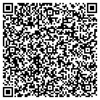 QR-код с контактной информацией организации ДЕТСКИЙ КОМБИНАТ № 116