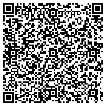 QR-код с контактной информацией организации ДЕТСКИЙ САД № 16