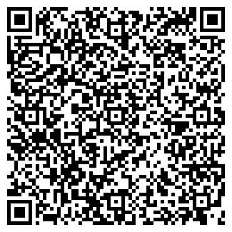 QR-код с контактной информацией организации АРЫЕН УП