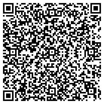 QR-код с контактной информацией организации ДЕТСКИЙ САД № 44