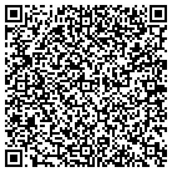 QR-код с контактной информацией организации АТУП СПЕЦИАЛИЗИРОВАННОЕ