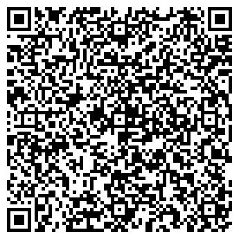 QR-код с контактной информацией организации ДЕТСКИЙ САД № 75