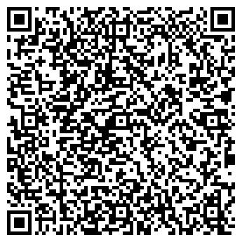 QR-код с контактной информацией организации ДЕТСКИЙ САД № 93