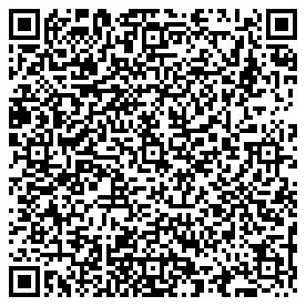QR-код с контактной информацией организации ДЕТСКИЙ САД № 105