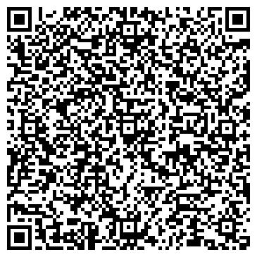 QR-код с контактной информацией организации ЦЕНТР РАЗВИТИЯ РЕБЁНКА - ДЕТСКИЙ САД № 2